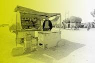 Snacks & drinks close to Şalāḩ ad Dīn | Arbil/Hewlêr, A.R.Kurdistan
