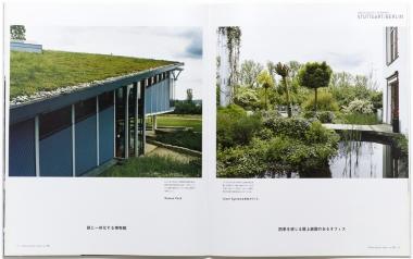 Indoor Green Style 04/2007